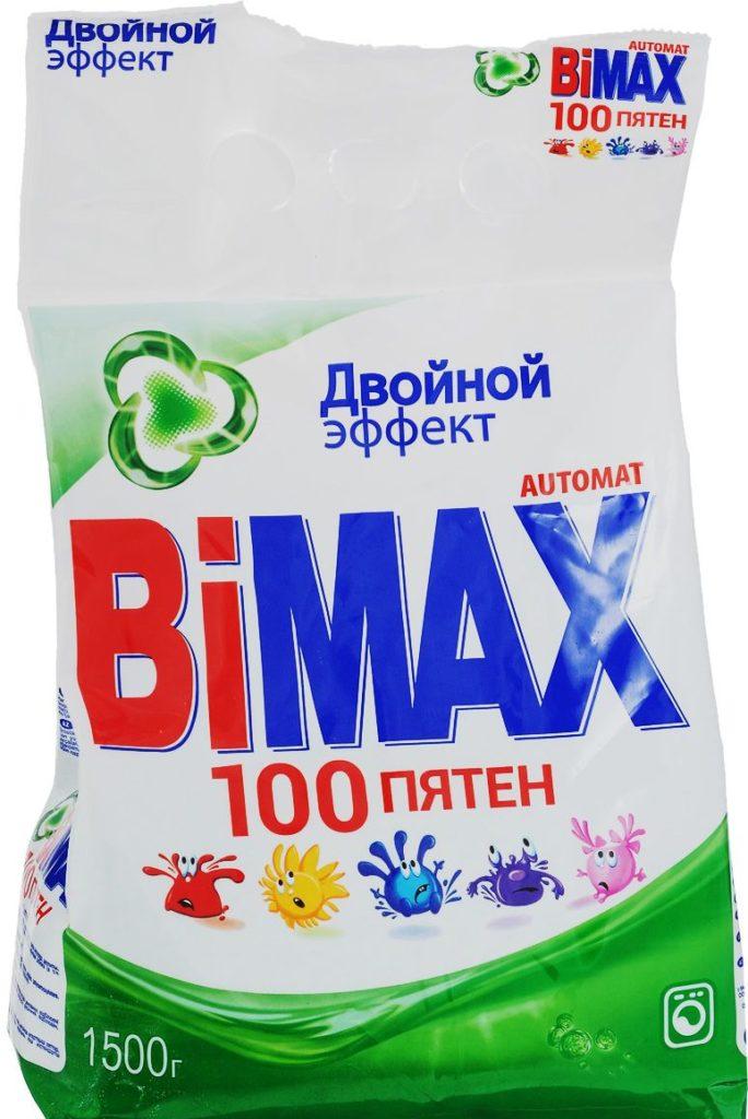 rejting-poroshkov-dlya-stirki_