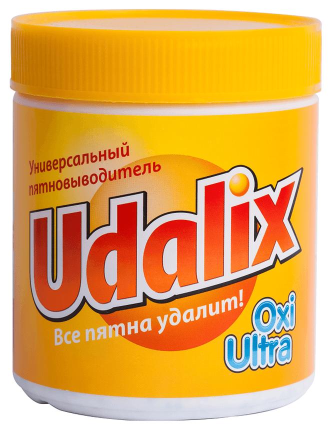luchshij-pyatnovyvoditel_ (1)
