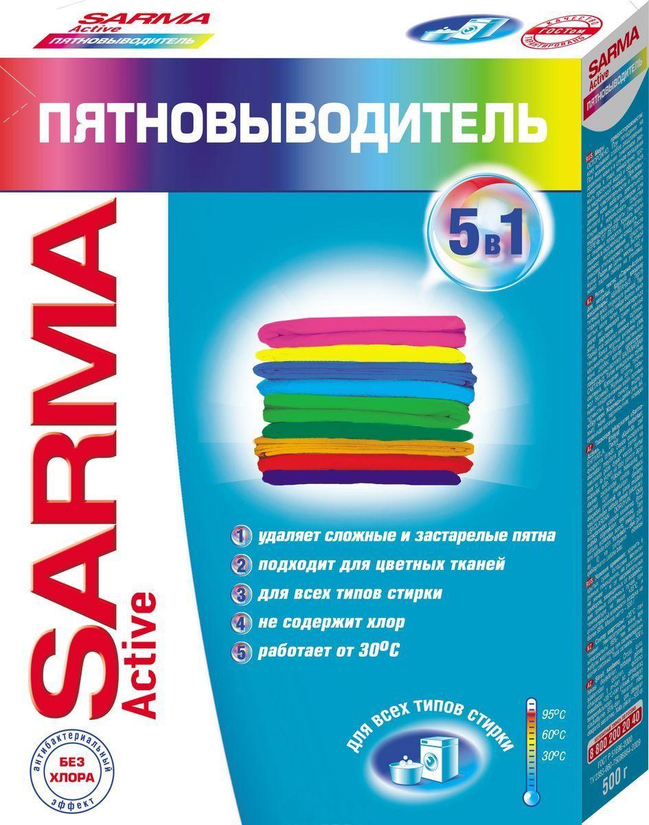 luchshij-pyatnovyvoditel_ (7)