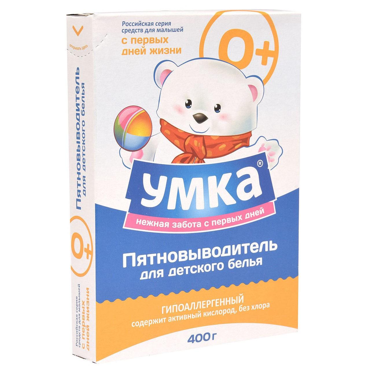 luchshij-pyatnovyvoditel_ (9)