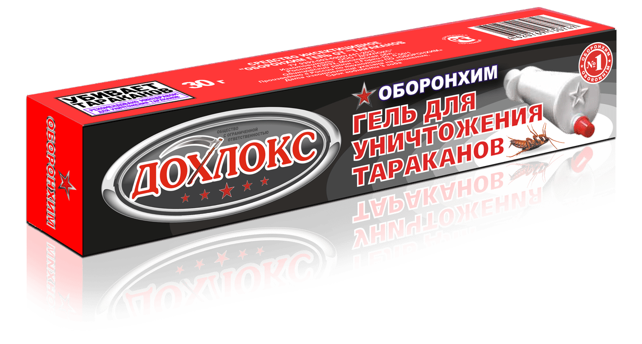 sredstvo-ot-tarakanov_ (1)
